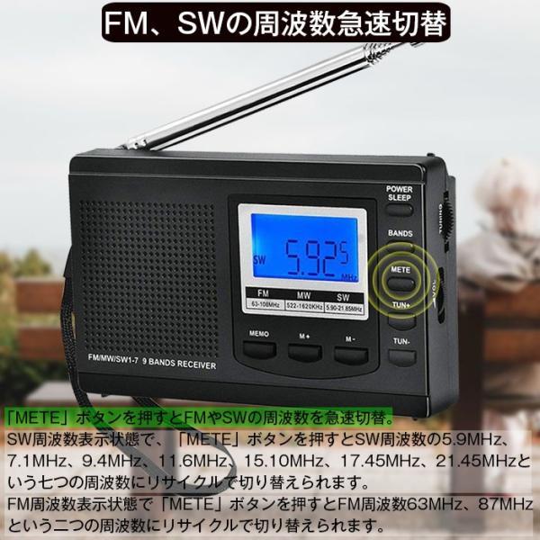 ラジオ 小型ポータブル FMAMSW ワイドFM対応 高感度受信クロックラジオ イヤホン付き タイマー機能 USB電池式 横置き型 日本語取扱説明書付き|krisonstore|09