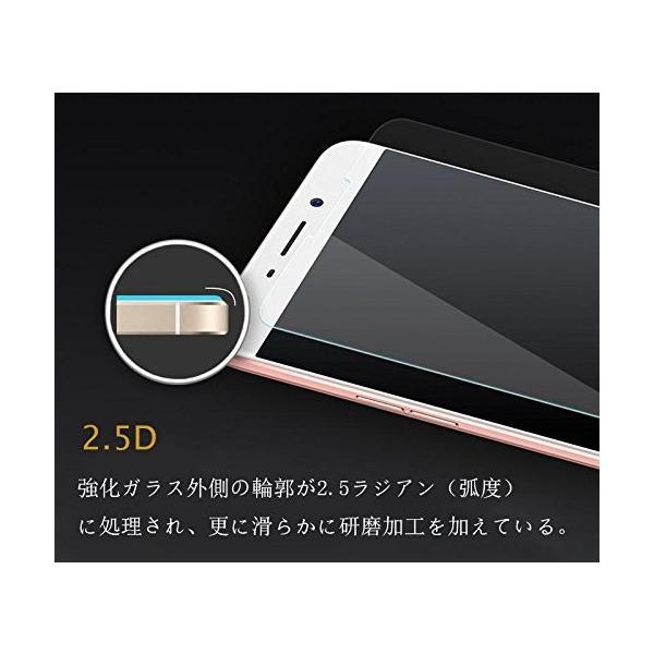E-Fly Asus Zenfone 3 Ultra ZU680KL 6.8インチ 強化ガラスフィルム TEMPERED GLASS 液晶保護ガラス 9H指紋防止 飛散防止 超薄0.3mm 2.5D 気泡防止|krsfyk|05