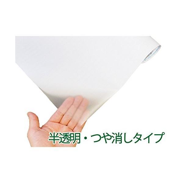 【グリーンウィーク】 半透明 壁の傷、汚れ防止 壁紙保護シート(粘着タイプ) 44cm×2.5m krsfyk 03