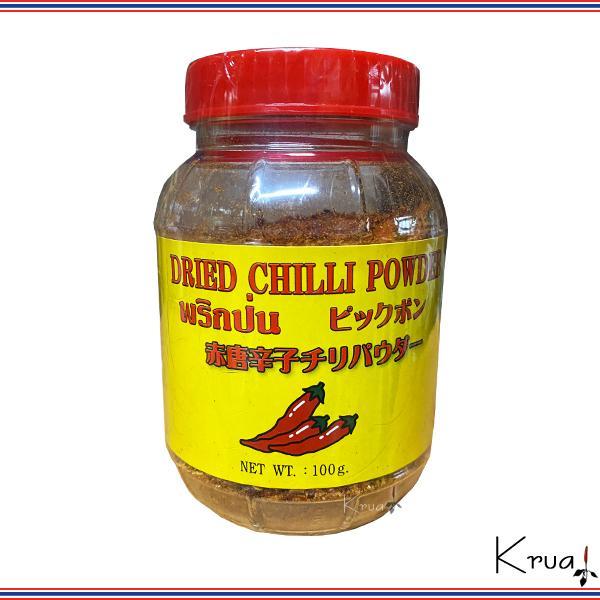 乾燥粉唐辛子 唐辛子パウダー ピックポン 100g