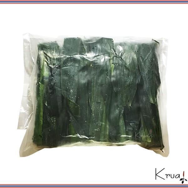 冷凍野菜 パンダンリーフ バイトーイ ニオイタコノキ パンダナスリーフ 500g 冷凍クール便|krua