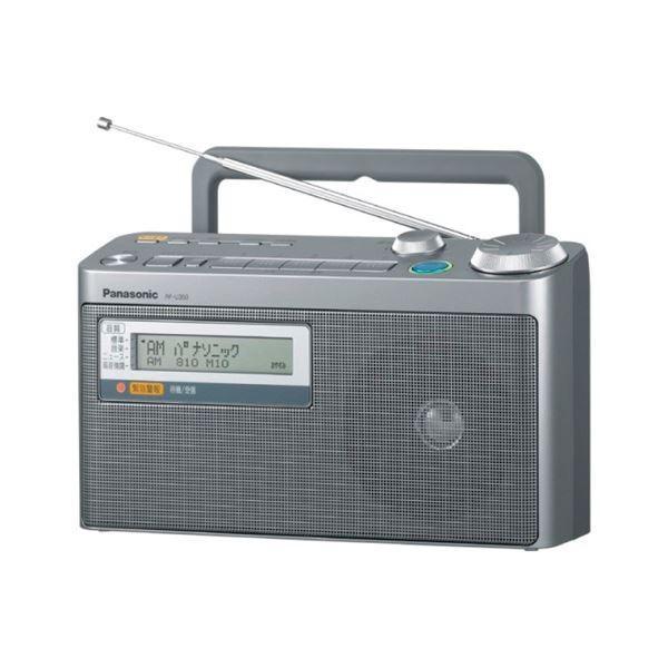(まとめ)大阪ナショナル 災害対策 FM緊急警報放送対応FM/AM2バンドラジオ RF-U350-S〔×5セット〕
