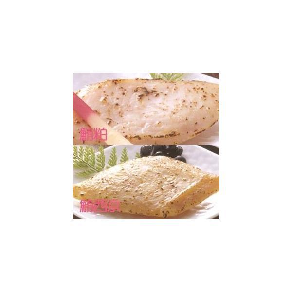 「漬魚三彩」8切入〔焼津水産ブランド認定〕粕漬、西京味噌漬け、みりん醤油漬、味噌漬|krypton|04