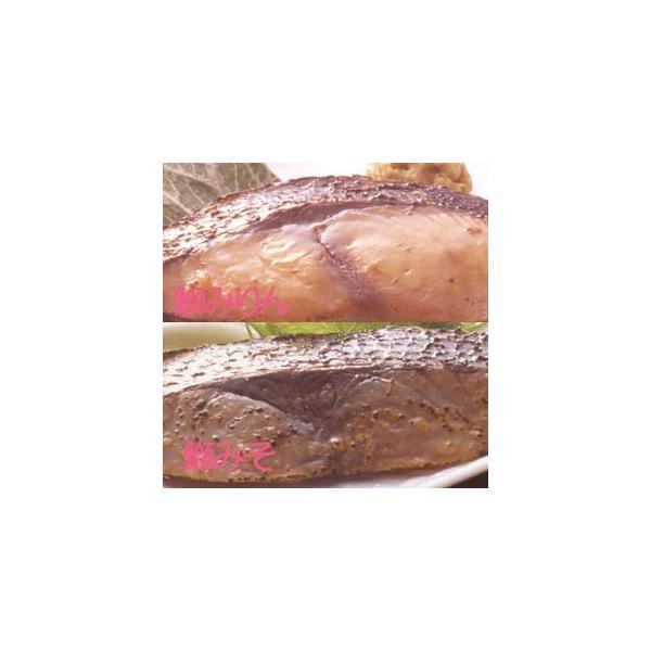 「漬魚三彩」8切入〔焼津水産ブランド認定〕粕漬、西京味噌漬け、みりん醤油漬、味噌漬|krypton|05