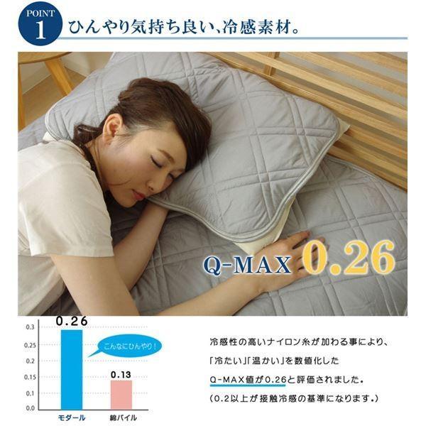 なめらか 敷きパッド/寝具 〔ブルー 約140cm×205cm〕 ダブル 洗える 吸湿性 放湿性 モダール 敷パッド 〔寝室〕|krypton|03