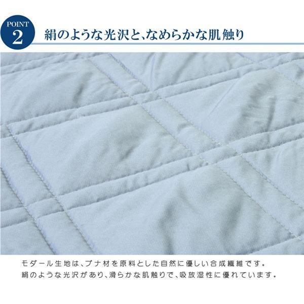 なめらか 敷きパッド/寝具 〔ブルー 約140cm×205cm〕 ダブル 洗える 吸湿性 放湿性 モダール 敷パッド 〔寝室〕|krypton|04