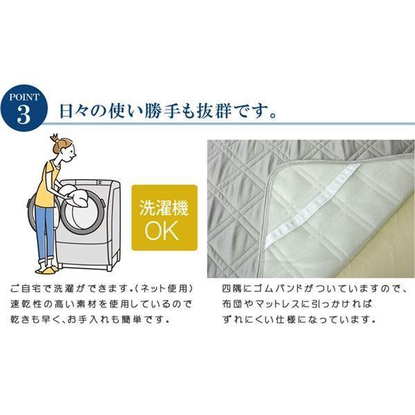 なめらか 敷きパッド/寝具 〔ブルー 約140cm×205cm〕 ダブル 洗える 吸湿性 放湿性 モダール 敷パッド 〔寝室〕|krypton|05