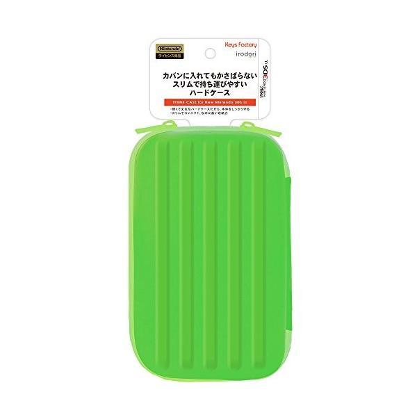 トランクケース for New ニンテンドー 3DS LL グリーン 中古 良品|ks-hobby
