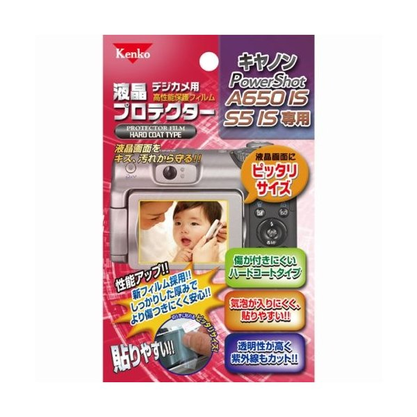 Kenko 液晶保護フィルム 液晶プロテクター Canon PowerShot A650IS用 K-851685