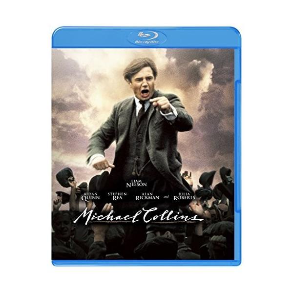 マイケル・コリンズ [Blu-ray]|ks-hobby
