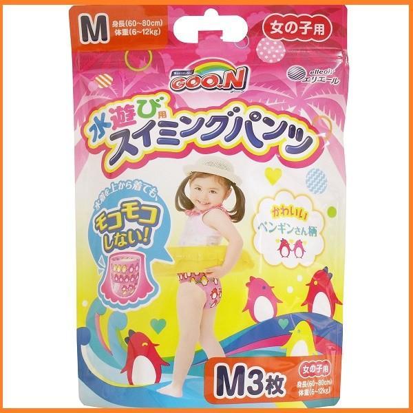 スイムパンツ ベビー 水浴びパンツ プールパンツ 子ども 水遊び用スイミングパンツ 女の子用 Mサイズ 3枚入 女児|ks-island