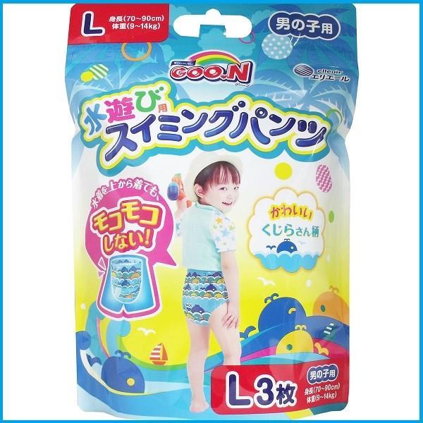 スイムパンツ ベビー 水浴びパンツ プールパンツ 子ども 水遊び用スイミングパンツ 男の子用 Lサイズ 3枚入 男児|ks-island