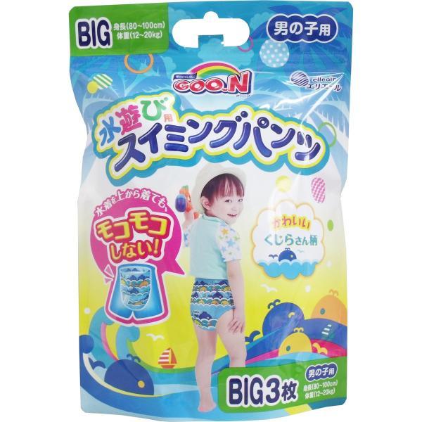 スイムパンツ ベビー 水浴びパンツ プールパンツ 子ども 水遊び用スイミングパンツ 男の子用 Bigサイズ 3枚入 男児|ks-island