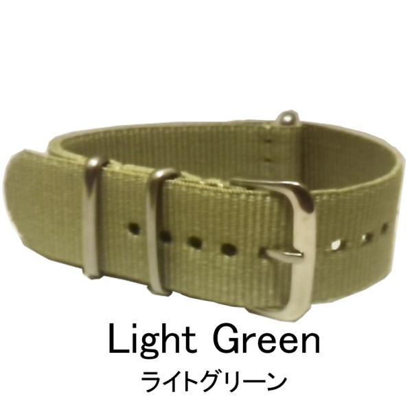 NATO ナイロン 時計ベルト 20mm幅 ライトグリーン 引き通し NATOベルト NATOストラップ NATOタイプ 一本通し 腕時計 布ベルト 緑