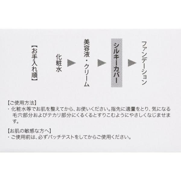 アプロス シルキーカバーオイルブロック 28g|ks-store1010|03