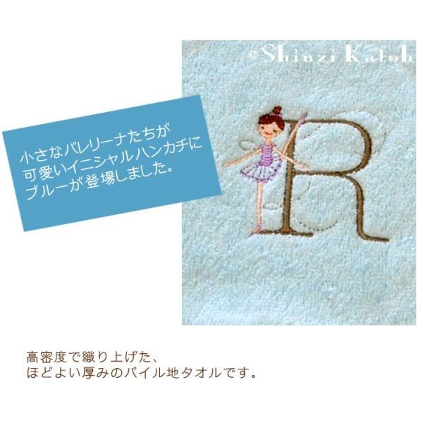 【Shinzi Katoh】『イニシャル ルルベ(ブルー)』 タオルハンカチ 約25×25cm バレエ ハンカチタオル タオル カトウシンジ プレゼント ギフト バレエ発表会 2020|ks-towel|04