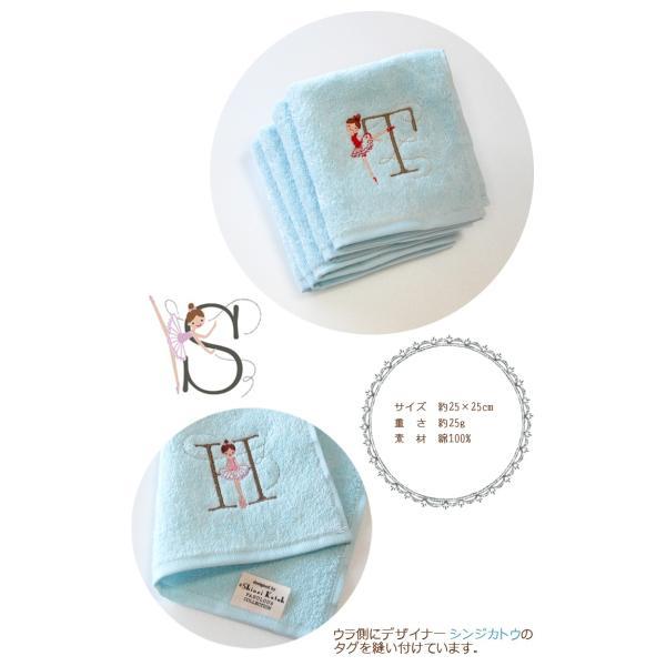 【Shinzi Katoh】『イニシャル ルルベ(ブルー)』 タオルハンカチ 約25×25cm バレエ ハンカチタオル タオル カトウシンジ プレゼント ギフト バレエ発表会 2020|ks-towel|05