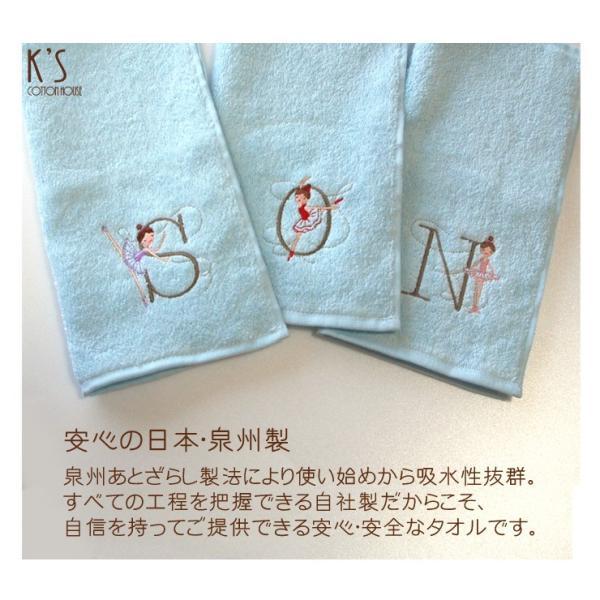 【Shinzi Katoh】『イニシャル ルルベ(ブルー)』 タオルハンカチ 約25×25cm バレエ ハンカチタオル タオル カトウシンジ プレゼント ギフト バレエ発表会 2020|ks-towel|08
