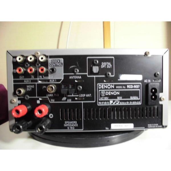 DENON RCD-M37 〓 08年製のデノン CDアンプ, ピックアップ新品,美品,保証 〓 D-M37 [007]