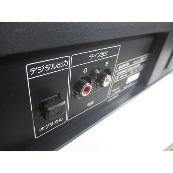 SONY CDP-770 〓 ソニーのお家芸フルサイズCDプレーヤー, ベルト新品,良品,3M限定保証 〓 SONY [014]