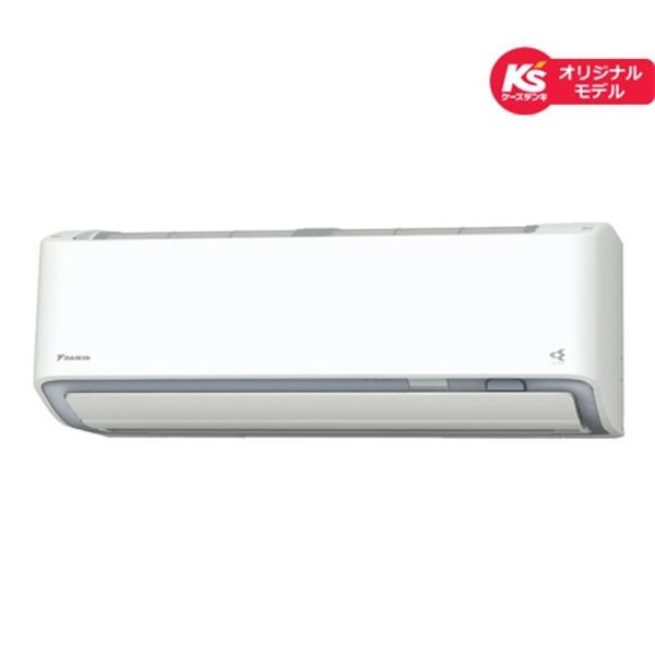 ダイキン工業 エアコン 5.6kw うるさら7 AN56WRPK-W ホワイト 主に18畳用 【ケーズデンキオリジナルモデル】の画像