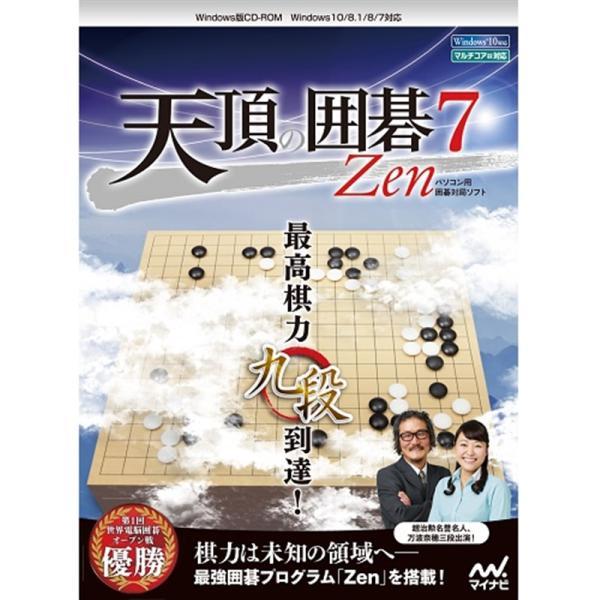 マイニチコミユニケーシヨンズ ゲームソフト 天頂の囲碁7 Zen