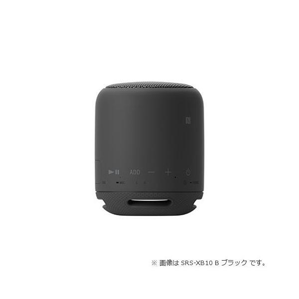 【オススメ商品!】 (アウトレット) ソニー ワイヤレスポータブルスピーカー SRS-XB10 B ブラック