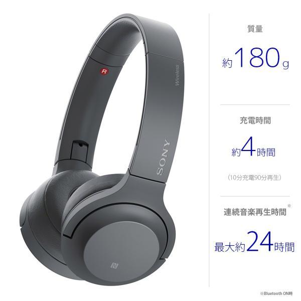 【オススメ商品!】 (アウトレット) ソニー Bluetoothヘッドホン WH-H800 B グレイッシュブラック|ksdenki|05
