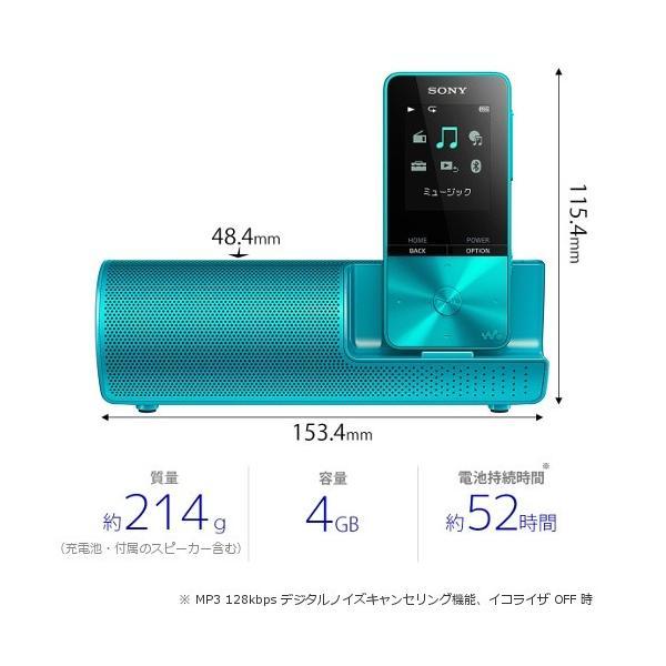 ソニー メモリープレーヤー NW-S313K L ブルー 容量:4GB