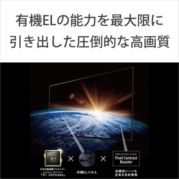 (長期無料保証/標準設置無料) ソニー 65V型 BS/CS 4Kチューナー内蔵4K対応有機ELテレビ BRAVIA(ブラビア)(android tv) KJ-65A9G|ksdenki|04