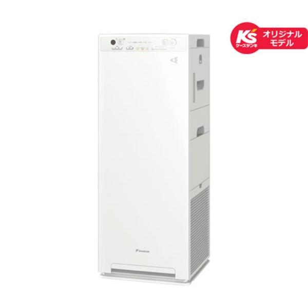 ダイキン工業 空気清浄機 加湿機能付 MCK55UKS-W ホワイト 適応畳数:主に25畳まで【ケーズデンキオリジナルモデル】の画像