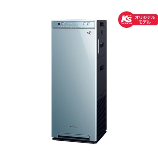 ダイキン工業 空気清浄機 加湿機能付 MCK55VKS-A ソライロ 適応畳数 空清:主に25畳、加湿:主に14畳