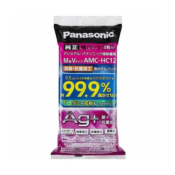 パナソニック クリーナー紙パック AMC-HC12