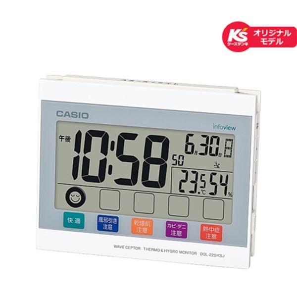 1652682314 カシオ計算機 電波デジタル置き時計 DQL-225KSJ-7JF ホワイト|ksdenki ...
