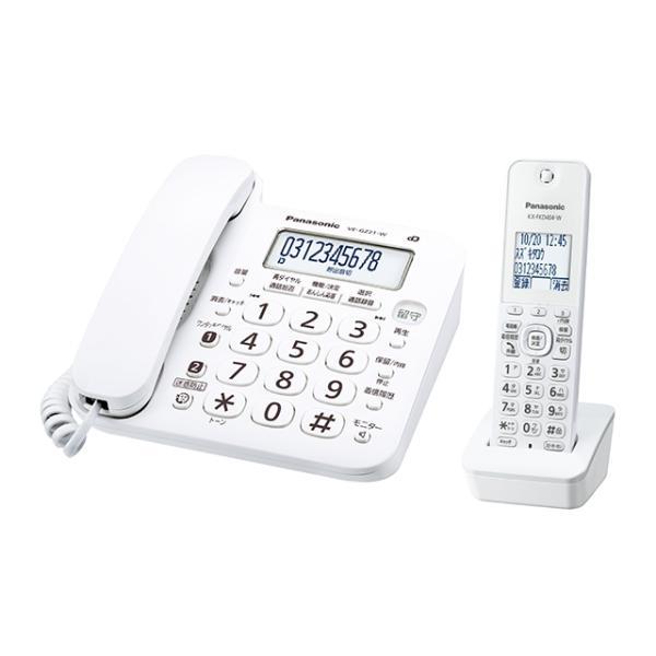 パナソニック デジタルコードレス電話機(子機1台付き) VE-GZ21DL-W ホワイト|ksdenki