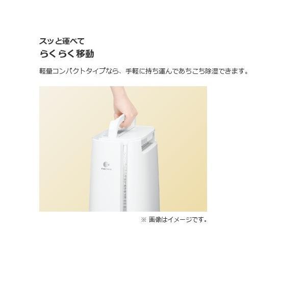(アウトレット) パナソニック 除湿機(デシカント方式) F-YZRX60-S シルバー|ksdenki|05