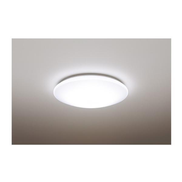 (アウトレット) 照明器具(シーリングライト) HH-CE0621A 主に6畳用 パナソニック