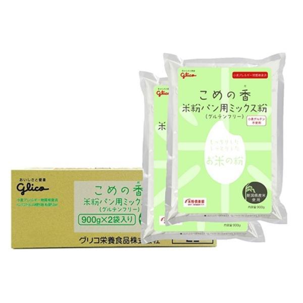 グリコ 米粉パン用ミックス 90131(コメコ グルテンフリー)