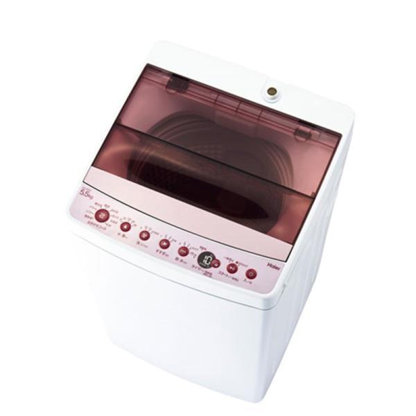 ハイアール 洗濯機 JW-C55FK(SP) サクラピンク 洗濯容量:5.5kg