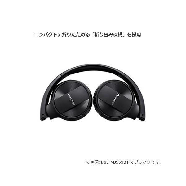 (アウトレット) パイオニア Bluetoothヘッドホン SE-MJ553BT-R レッド