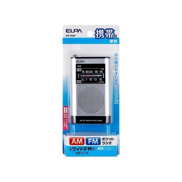 ELPA AM/FMポケットラジオ ER-P66F