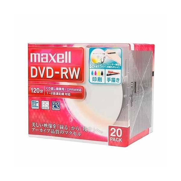 マクセル 録画用DVD−RW DW120WPA.20S ホワイト