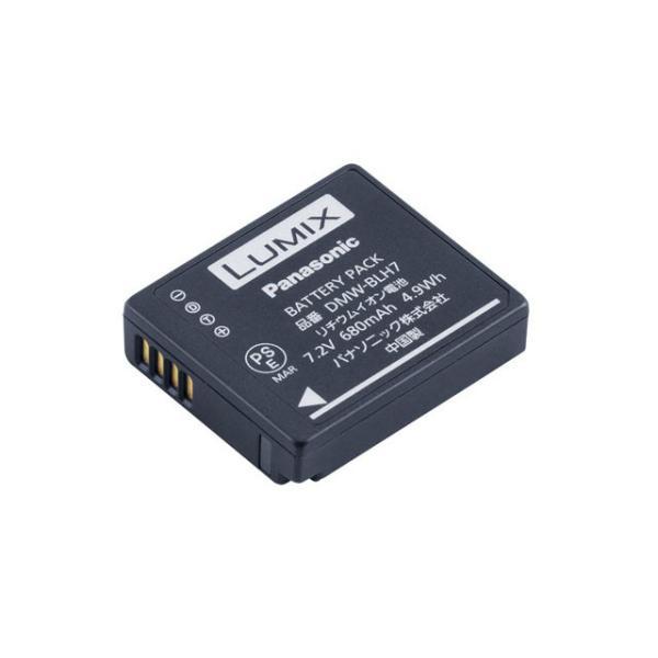 パナソニック バッテリーパック DMW-BLH7