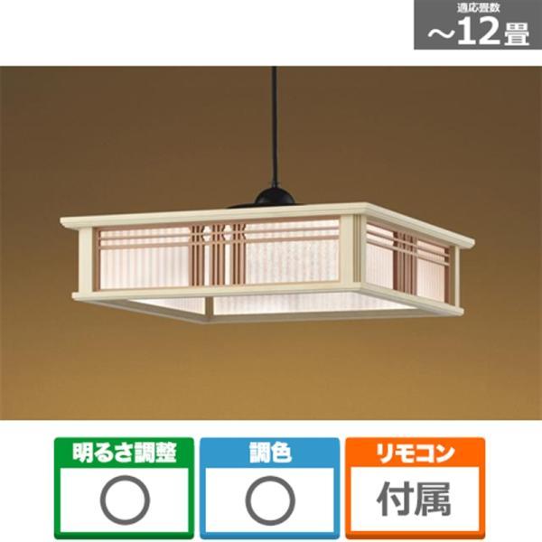 小泉照明LED和風ペンダント12畳BP15780CK主に12畳用