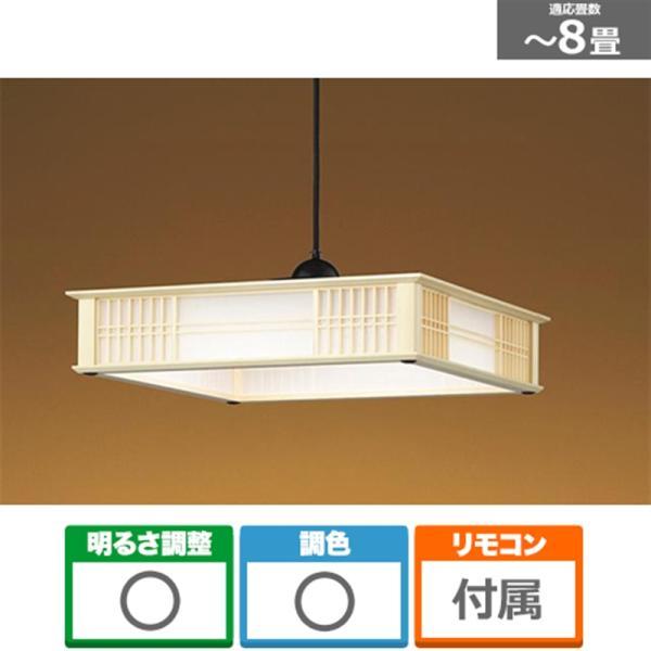 小泉照明LED和風ペンダント8畳BP15781CK主に8畳用