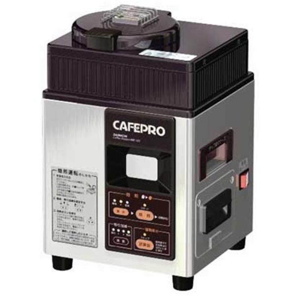 ダイニチ工業 コーヒー豆焙煎機 MR-101 ksdenki
