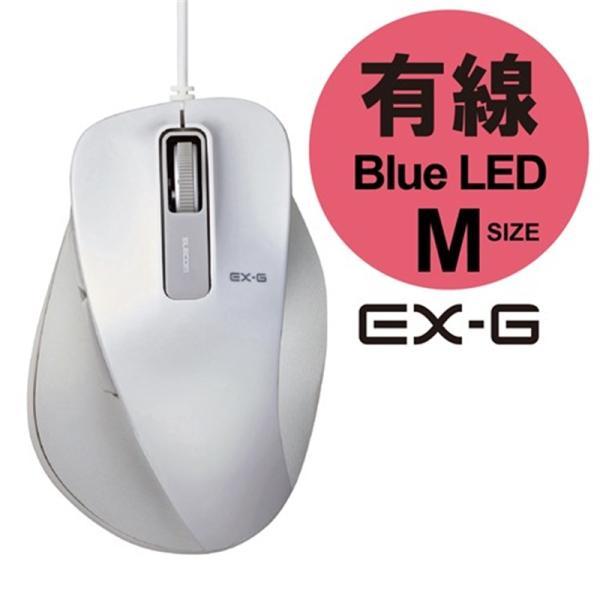 エレコム マウス/握りの極み/Mサイズ/有線/5ボタン M-XGM10UBXWH ホワイトの画像