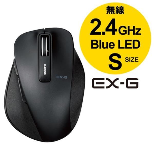 エレコム マウス/握りの極み/Sサイズ/無線/5ボタン M-XGS10DBXBK ブラックの画像