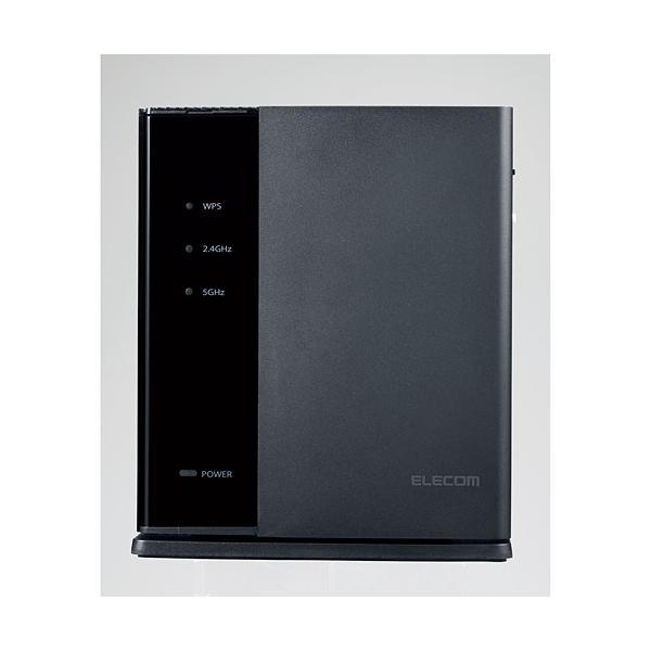 エレコム 無線ルーター/1300+450Mbps/IPV6対応 WRC-1750GSV ブラック|ksdenki|04