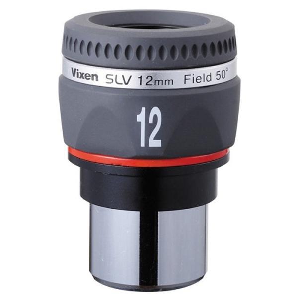 ビクセン 接眼レンズ SLV12